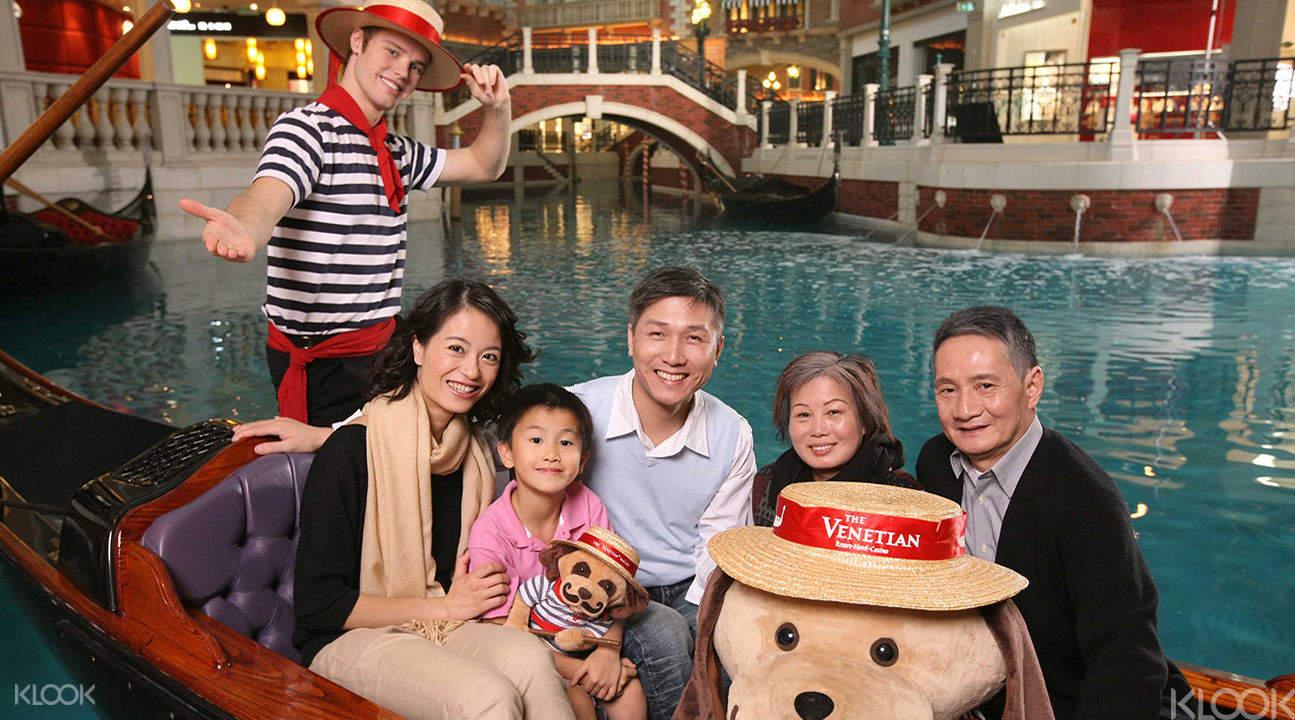 Family activities in Macau